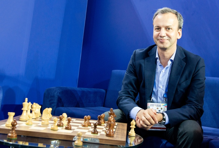 International Chess Day - 2020